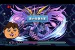 【パズドラ】天空龍ラッシュ!【回復なし】五龍天翔 地獄級 イーリア×覚醒アテナPT※ノーコン
