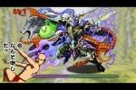 裏・ヒュプノ原生林【同キャラ禁止】王狼の英雄 超ベジットPT【パズドラ】※協力ダンジョン・ソロ・ノーコン・ヒノカグツチ入り