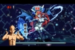 ヘラチャレンジ!【ノーコン】氷零妃 超地獄級 超ベジットPT【パズドラ】※ヒノカグツチ入り