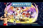 ヘラチャレンジ!【ノーコン】耀冥妃 超地獄級 超ベジットPT【パズドラ】※ノーコン・ソニア=グラン入り