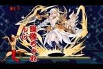 降臨チャレンジ!【ノーコン】女神降臨!【回復強化】超ベジットPT【パズドラ】※ヒノカグツチ入り・+タマゴ5倍