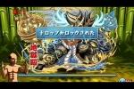 タケミカヅチ降臨!【バランス強化】雷拳神 地獄級 超ベジットPT【パズドラ】※ノーコン・ドロイドラゴン、メタトロン入り