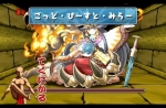龍騎姫の聖地【同キャラ禁止】古の焔士 超ベジットPT【パズドラ】※ノーコン・チャレンジモード