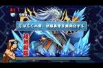 ゼウスチャレンジ!【ノーコン】海澪神 超地獄級 超ベジットPT【パズドラ】※ゴテンクス入り