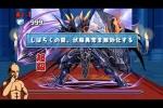 暗黒騎士降臨!【体力悪魔強化】暗黒騎士 超級 超ベジットPT【パズドラ】※ノーコン・ドロイドラゴン入り