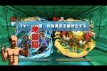 水と光の鉄星龍【水属性強化】魚双星龍 地獄級 超ベジットPT【パズドラ】※ノーコン・スミレ入り
