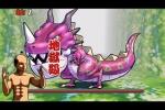 ケリ姫コラボ 姫の庭園 地獄級 超ベジットPT【パズドラ】※ノーコン・ドロイドラゴン入り