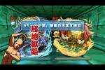 水と光の鉄星龍【水属性強化】魚双星龍 超地獄級 超ベジットPT【パズドラ】※ノーコン・大喬入り