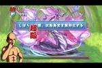 紫の華龍【回復なし】紫の僻地 超級 超ベジットPT【パズドラ】※ノーコン・ソニア=グラン入り