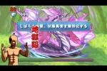 紫の華龍【回復なし】紫の僻地 地獄級 超ベジットPT【パズドラ】※ノーコン・ソニア=グラン入り