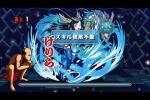 レアキャラ大量発生!幻獣の庭 地獄級 超ベジットPT【パズドラ】※グラン=リバース入り・カリン・封印