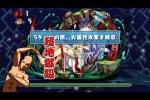 女神チャレンジ!超地獄級【ノーコン】ガイア降臨!【神強化】超ベジットPT【パズドラ】※ソニア=グラン入り