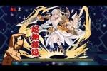 女神チャレンジ!超地獄級【ノーコン】女神降臨! 超ベジットPT【パズドラ】※ソニア=グラン入り