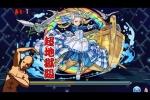 女神チャレンジ!超地獄級【ノーコン】ノア降臨!超ベジットPT【パズドラ】※ソニア=グラン入り