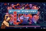 女神チャレンジ!超地獄級【ノーコン】イザナミ降臨!超ベジットPT【パズドラ】※グラン=リバース、パズドラベア入り