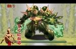 裏・ヒュプノ原生林【同キャラ禁止】緑の巨人 超ベジットPT【パズドラ】※グラン=リバース入り
