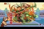 三国チャレンジ!(超地獄級)【ノーコン】張飛参上!【体力攻撃強化】超ベジットPT【パズドラ】※ドロイドラゴン,グラン=リバース入り