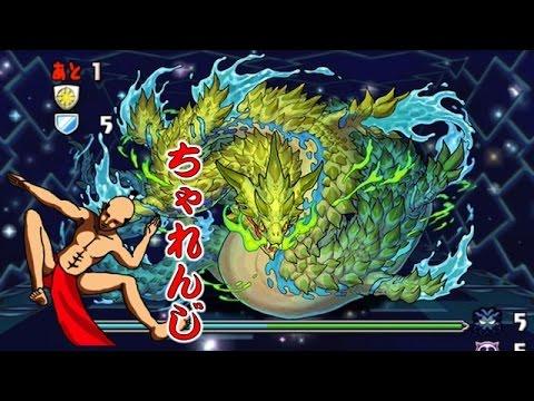 北欧チャレンジ!(超地獄級)【ノーコン】ヨルムンガンド降臨! 超ベジットPT【パズドラ】※グラン=リバース,ドロイドラゴン入り