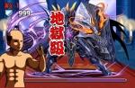 【パズドラ】暗黒騎士降臨!【体力悪魔強化】地獄級 超ベジットPTグラン=リバース入り・周回