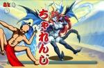 【パズドラ】アクアチャレンジ!(超地獄級)ヘラ・イース降臨!超ベジットPTグラン=リバース入り(Queen of Absolute Zero – Mythical)