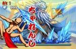 【パズドラ】アクアチャレンジ!(超地獄級)ゼウス・マーキュリー降臨!超ベジットPTグラン=リバース,アマテラス入り(God of the Seaways – Mythical)