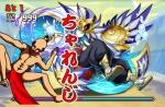 【パズドラ】アクアチャレンジ!(超地獄級)ワダツミ降臨!超ベジットPTグラン=リバース入り(Ocean God – Mythical)