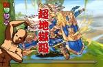 【パズドラ】ヘイムダル降臨!超地獄級 超ベジットPTグラン=リバース入り・周回(Heimdallr Descended!-Mythical)