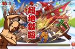 【パズドラ】サンタクロース降臨!超祝福級 超ベジットPTグラン=リバース,ドロイドラゴン入り・周回(Santa Claus Descended!-SuperBlessed)