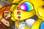 【モンスト】ゴジラ対エヴァンゲリオンガチャ やってみた!(糞)