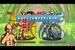 火と湖の古代龍【7×6マス】髭牙機龍 超級 超ベジットPT【パズドラ】※ソニア=グラン入り