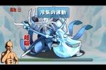 ラグオデAコラボ【回復強化】巨人の都 超級 超ベジットPT【パズドラ】※ヒノカグツチ、ドロイドラゴン入り