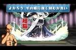 BLEACHコラボ 尸魂界 超級 超ベジットPT【パズドラ】※ソニア=グラン入り