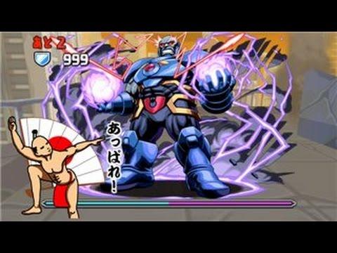 DCコミックスコラボ 正義の星 地獄級 超ベジットPT【パズドラ】※曹操・ゴテンクス・孫権・大喬