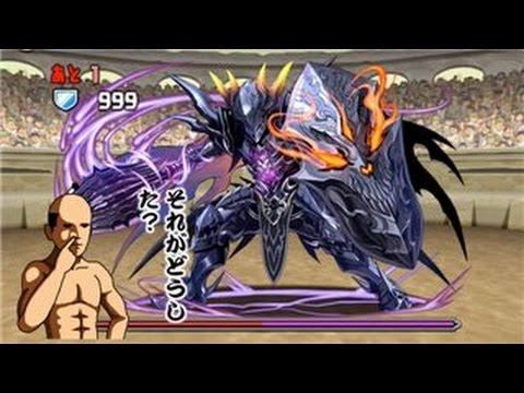 チャレンジダンジョン!Lv 5 超ベジットPT【パズドラ】※ノーコン・グラヴィス