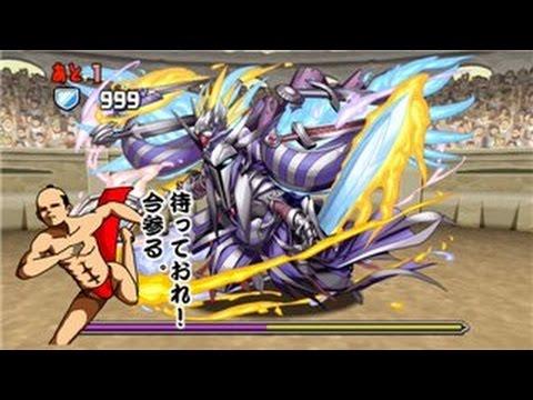 チャレンジダンジョン!Lv 7 回復なし 超ベジットPT【パズドラ】※ノーコン