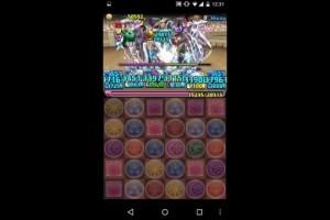 チャレンジダンジョン!Lv10 覚醒ネプチューンPT【パズドラ】