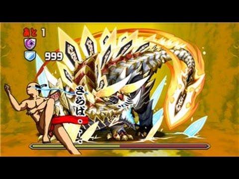 ディアゴルドス降臨!重剣龍 地獄級 超ベジットPT【パズドラ】※ノーコン・スミレ入り