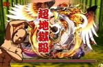 【パズドラ】緋空の天界龍 超地獄級 超ベジットPTグラン=リバース入り