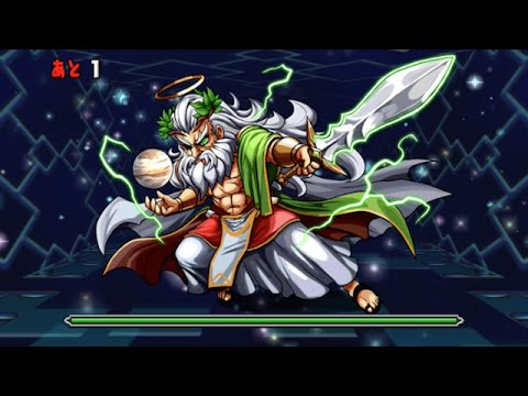 ゼウスチャレンジ!天地神 超地獄級 超ベジットPT【パズドラ】※ノーコン