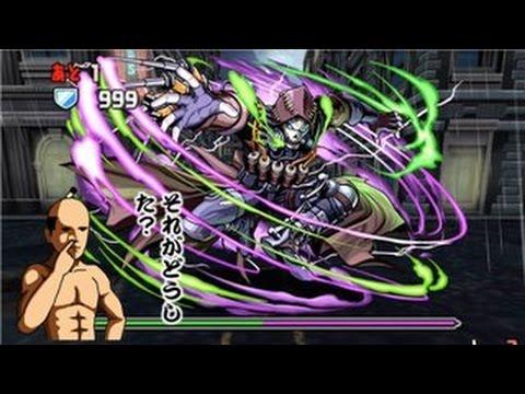 バットマンコラボ2 ゴッサム 超級 超ベジットPT【パズドラ】※ノーコン