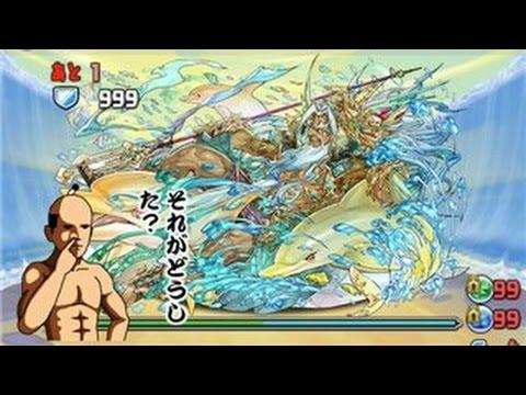 エーギル降臨!迎海神 地獄級 超ベジットPT【パズドラ】※7×6マス・ノーコン