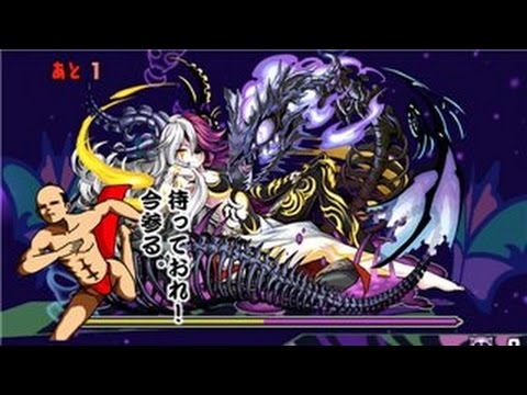ヘル降臨!黒冥姫 地獄級 超ベジットPT【パズドラ】※ノーコン
