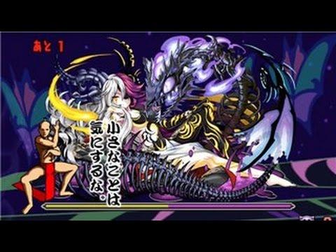 ヘル降臨!黒冥姫 超地獄級 超ベジットPT【パズドラ】※ノーコン