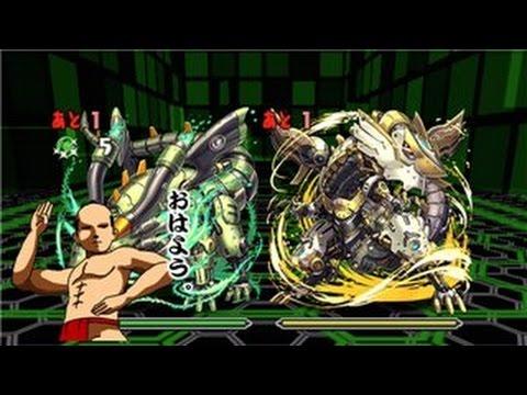 木と雷の機甲龍  木雷対戦 超地獄級 超ベジットPT【パズドラ】※ノーコン