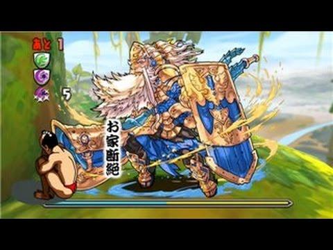 ヘイムダル降臨!白番神 地獄級 超ベジットPT【パズドラ】※ノーコン