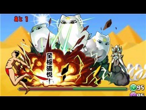 メジェドラ降臨!冥護神 超地獄級 超ベジットPT【パズドラ】※曹操・ゴテンクス・孫権・大喬