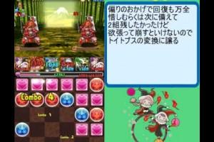 【 パズドラ 】かぐや姫降臨!超地獄級 曲芸士PT