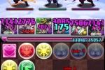 ランキングダンジョン アテナ杯 リヴァイPT【パズドラ】※34.1%