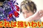 樹縛の神殿 時の間- 修羅場 イザナミ零PT【モンスト】