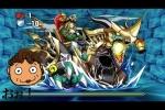 海賊龍の潜窟 碧の海窟 超ベジットPT【パズドラ】※ノーコン
